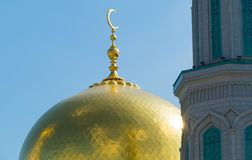 Dome of the Cathedral Mosque. In Moscow Royalty Free Stock Photo