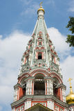 Dome of the Cathedral Nativity of Christ on Shipka Royalty Free Stock Image