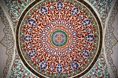 Dome Ceiling Art Royalty Free Stock Photo