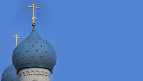 Dome of the Christian church. Royalty Free Stock Photography