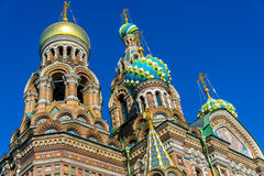 Dome of the Church of the Savior on Blood Royalty Free Stock Image