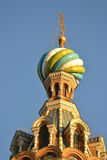 Dome of Church of the Savior on Spilled Blood. Royalty Free Stock Photography