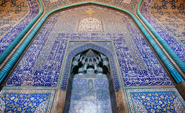 Dome and colorful patterned walls with tiles inside the mosque Lotfollah Royalty Free Stock Image