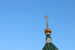 Dome with cross on roof of Orthodox Church Stock Photography