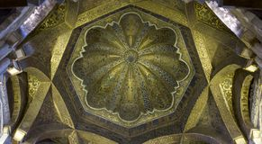 Dome and details in Mezquita, Cordoba. Royalty Free Stock Images