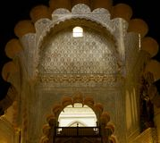 Dome and details in Mezquita, Cordoba. Royalty Free Stock Photo