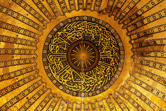 Dome of Hagia Sophia Royalty Free Stock Photography