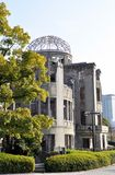 Dome of Hiroshima Stock Images