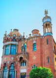 Dome of Hospital de Sant Pau in Barcelona. In Spain. In English it is called as Hospital of the Holy Cross and Saint Paul. It used to be a hospital. Now it is a Royalty Free Stock Photography