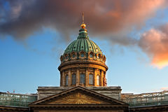 Dome of Kazan Cathedral Royalty Free Stock Photos