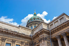 Dome of Kazan Cathedral Stock Photography