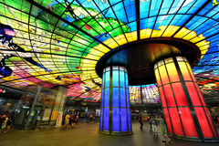 Dome of Light, Kaohsiung Stock Images