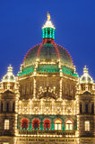 Dome lighting Royalty Free Stock Photography
