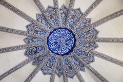 Dome of Little Hagia Sophia Stock Photos