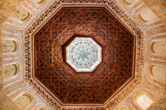 Dome from the madrasah of Granada, Spain Royalty Free Stock Image