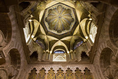 Dome of the Mezquita-Cathedral Royalty Free Stock Photo