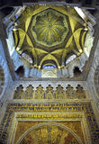 Dome of Mihrab, the Great Mosque of Cordoba, Spain Stock Image
