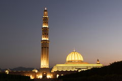 Dome and minaret Royalty Free Stock Images