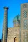 Dome and minaret, Samarkand Registan, Uzbekistan Stock Photo