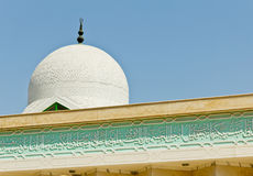 Dome of Mosque Stock Images