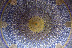 Dome of the mosque. Oriental ornaments from Isfahan, Iran royalty free stock images