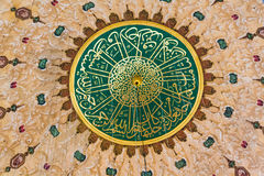Dome of a Mosque Stock Photo