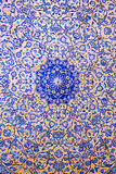 Dome of the mosque, oriental ornaments, Isfahan. Dome of the mosque, oriental ornaments from Isfahan, Iran Stock Photography