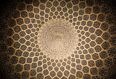 Dome of the mosque,oriental ornaments from Isfahan Royalty Free Stock Photos