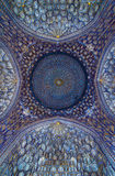 Dome of the mosque, oriental ornaments, Samarkand. Dome of the mosque, oriental ornaments from Samarkand, Uzbekistan Royalty Free Stock Photos