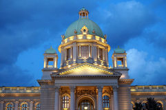 Dome of National Assembly of Serbia stock photos
