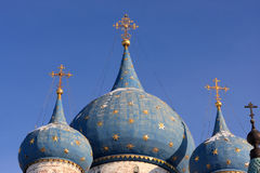 Dome Of The Nativity Cathedral Stock Photography