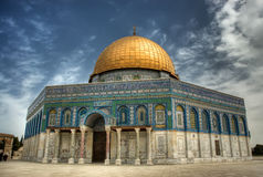 Free Dome Of The Rock Royalty Free Stock Photo - 12590175