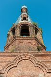 Dome of the old brick church Royalty Free Stock Photo
