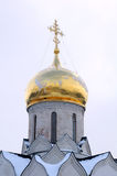Dome of the Orthodox Cathedral Royalty Free Stock Photography