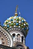 Dome of orthodox church Spas na Krovi Royalty Free Stock Photography