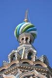 Dome of orthodox church Spas na Krovi Royalty Free Stock Photos