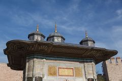 Dome in Ottoman architecture in Istanbul Turkey.  royalty free stock images