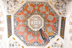 Dome of an Ottoman Building in Istanbul, Turkey. Dome of an Ottoman Building in Istanbul City, Turkey royalty free stock photos