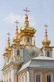 Dome of Peterhof Stock Image