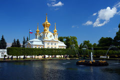 Dome in petrodvorets saint-petersburg Stock Photography