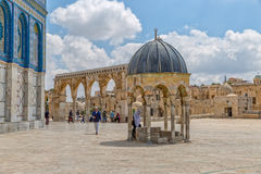 Dome of the Prophet Jerusalem. JERUSALEM, ISRAEL - MAY 23, 2016: Visitors sightseeing the Dome of the Prophet, is the prayer niche of the Prophet Muhammad next Stock Photography