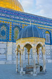 The Dome of the Prophet Royalty Free Stock Image