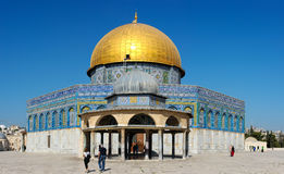 Dome of the Rock. Royalty Free Stock Images