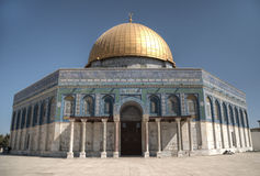 The Dome of the Rock. Is a mosque and Islamic gathering place situated on the Temple Mount, in the Old City of Jerusalem royalty free stock images