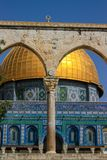 Dome of the rock as seen from an arch on Jerusalem's Temple Moun royalty free stock images