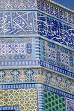 Dome of the Rock - detail of decorations Royalty Free Stock Image