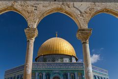 The Dome of the Rock. Is an Islamic shrine located on the Temple Mount in the Old City of Jerusalem Stock Photos