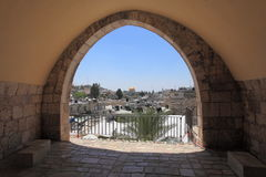 Dome of the Rock framed Ramparts Arch Stock Photo