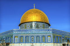Dome of the Rock Islamic Mosque Temple Mount Jerusalem Israel Royalty Free Stock Photography
