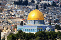 Dome of the Rock in Israel Stock Photography